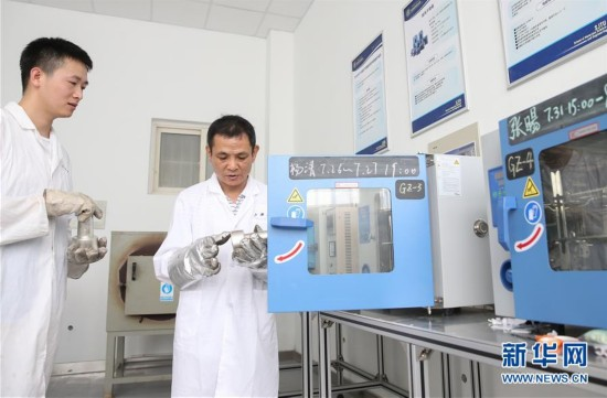(科技)(1)上海交大研制出超强纳米陶瓷铝合金