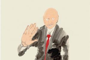 刘西洁 肖像-友人 水墨纸本 68×48cm 2014年