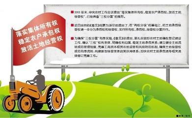 """南通海门创建省级农村土地""""三权分置""""示范县"""