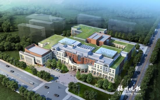 福建省图书馆拟年底开工改扩建 届时将闭馆施工