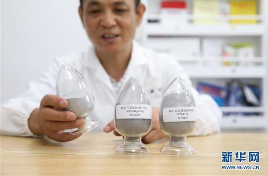 (科技)(2)上海交大研制出超强纳米陶瓷铝合金