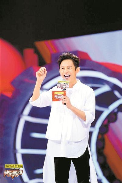 《快乐男声》2017全国6强:尹毓恪黄榕生焦迈奇王广允养鸡魏巡