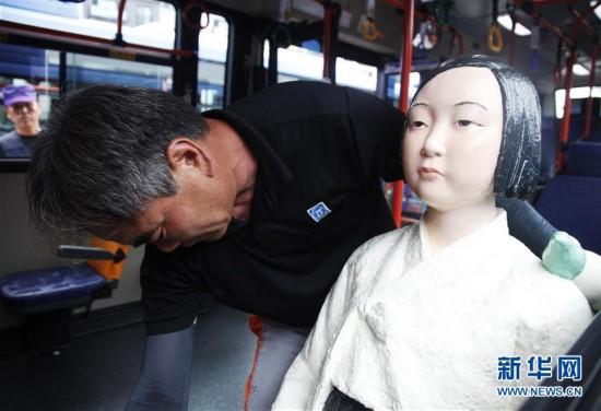 """韩国公交车安装""""慰安妇""""少女像"""
