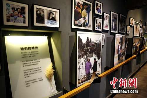 """台湾""""慰安妇""""纪念日:呼唤青年传承历史记忆"""