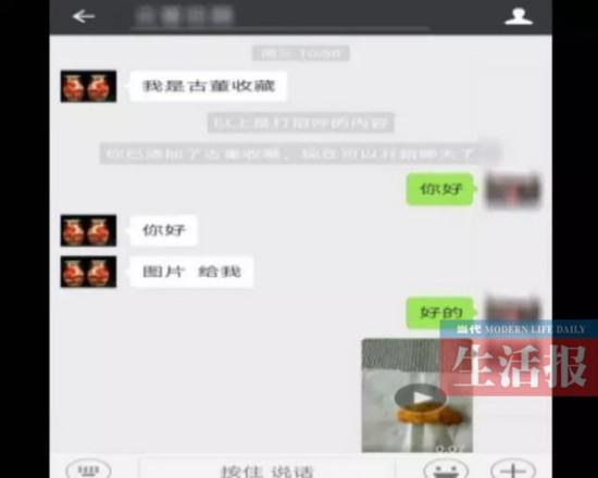 """南宁一男子杀鸡获""""鸡宝"""" 有人出30万元求购(图)"""