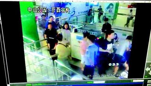 武汉地铁安检升级 爹爹向女安检员泼水后认错道歉