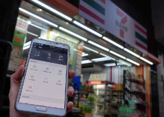 """香港7-11开通""""微信支付"""" 为内地游客提供便利"""