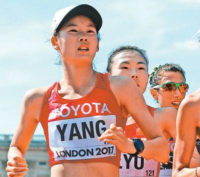 杨家玉获得女子20公里竞走冠军