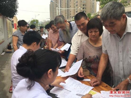 医生上门随访成南京溧水社区服务日常工作