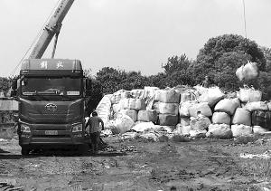 万余吨工业废料倾倒宜兴 8人被采取强制措施