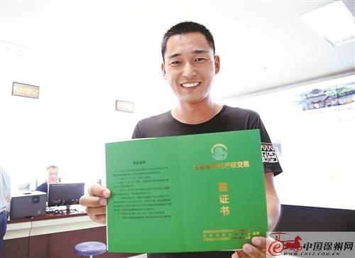 徐州沛县提升经济发展活力 深化产权制度改革
