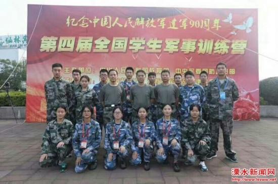 南京溧水高中生出征全国军事训练营 获全国第一