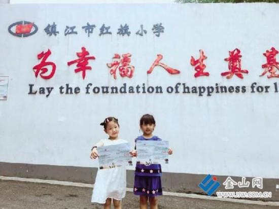 镇江中小学调整课程计划 一年级就要上科学课