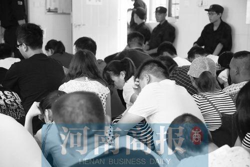 郑州多部门联合排查 抓获130余名传销组织人员