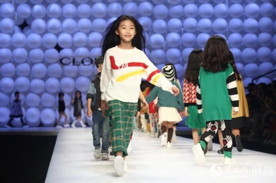 """Cloudo Kids之夜""超模萌娃演绎秋冬时尚"