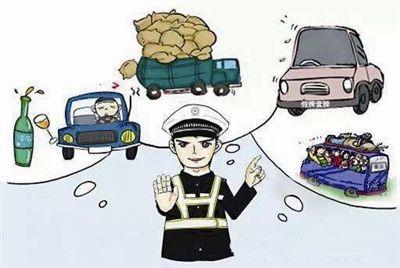 南通海门道路交通安全四大行动启幕