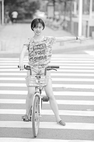 """自行车""""骑行手语""""你会吗?不会的快来学!"""