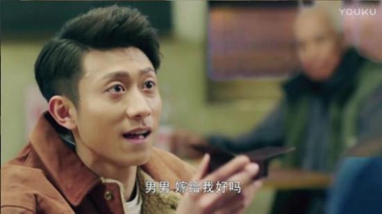 《春风十里不如你》秋水向赵英男求婚