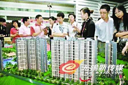 """规范行为 无锡新建商品住房销售实行""""一价清"""""""