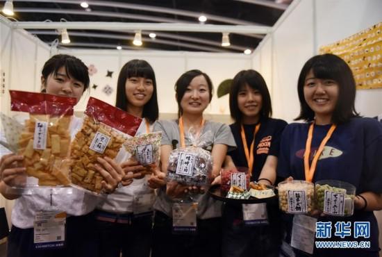 (服务)(1)香港美食博览等四大展览即将开幕