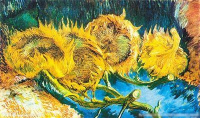 梵高的 向日葵 尝试虚拟展览接力展出