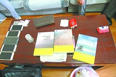 昨天武汉市一口气端掉42个传销窝点