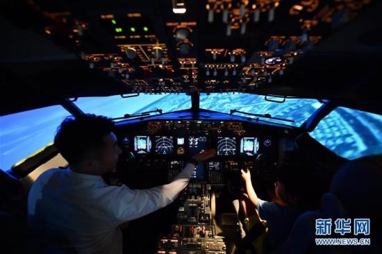 探秘航空訓練基地