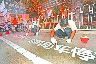 武汉武昌将施划共享单车泊位1700余处