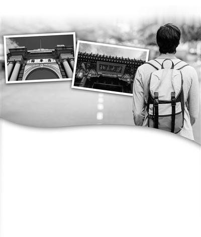 北大陪游网店暑期卖状元清华参观券--四川手游圣斗士星矢米罗攻略图片