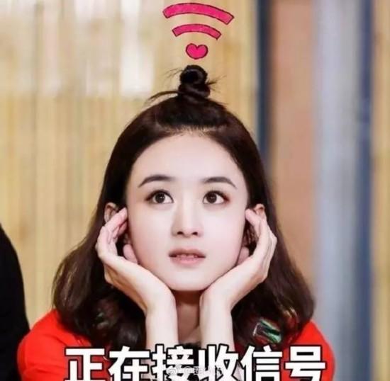 杨幂赵丽颖造型pk,谁更好看?