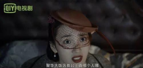 河神》17集剧情介绍:黄玉发疯丁卯自缢小说鬼水怪谈结局是什么?