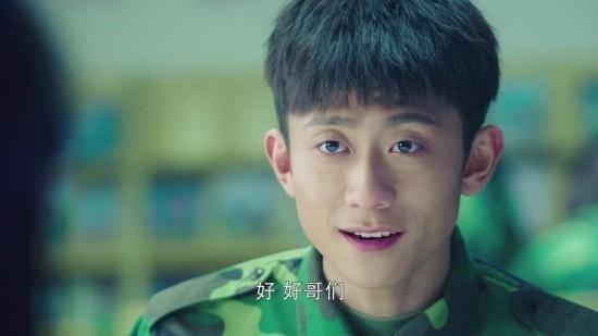 《春风十里不如你》大结局秋水与赵英男相恋7年后分手 小白一直守护着肖红