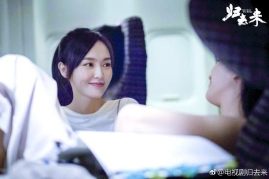 电视剧《归去来》最新剧照曝光 唐嫣罗晋化身乘客在飞机上完美邂垢