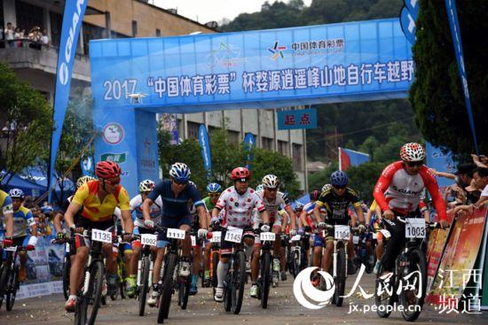 2017中国婺源逍遥峰山地自行车越野挑战赛20日鸣枪开赛,选手们在起点处向前冲去。(单长华/摄)