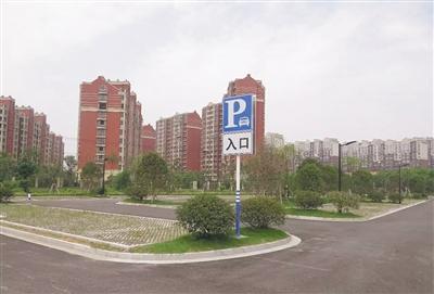 南通港闸将建3处生态停车场 新增339个车位