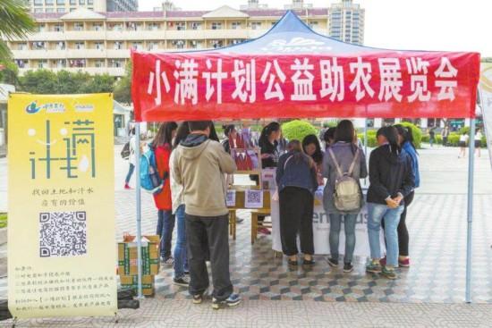 张旺团队参加公益助农活动-习近平总书记回信激励青年践行时代使命