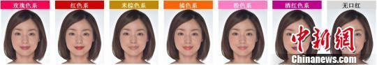 日本调查表明中年女性钟爱玫瑰色系口红