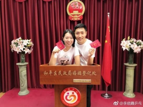 李晓霞宣布领证结婚:一切都是上天最好的安排 超多日常美照曝光