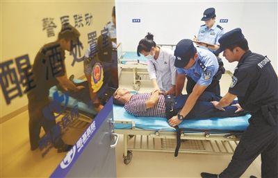南京首个警方醒酒室投用 将保证执法规范