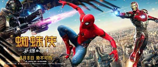 《蜘蛛侠:英雄归来》像哈利·波特一样牵动人心