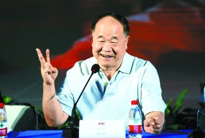 北京图博会开席 铁凝莫言贾平凹阿来苏童等悉数到场