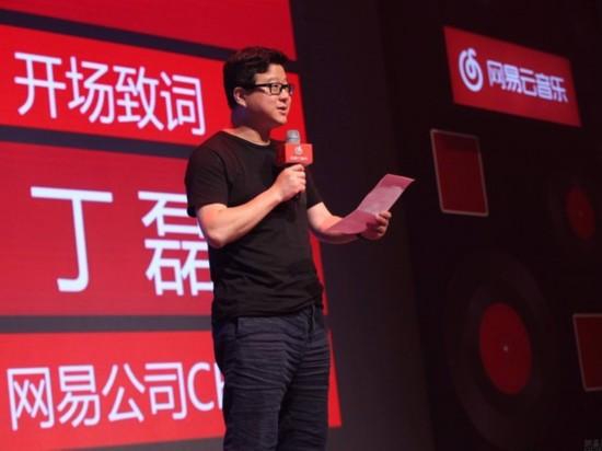 腾讯正式起诉网易云音乐:共侵权200多首歌曲