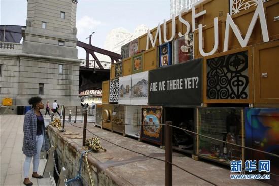 芝加哥河上的浮动博物馆(组图)