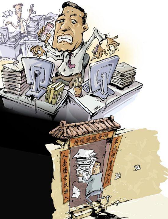 台媒:经济部门大闹人才荒 拼经济是用喊的?