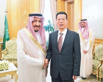 张高丽会见沙特国王萨勒曼并主持中沙双边合作机制会议