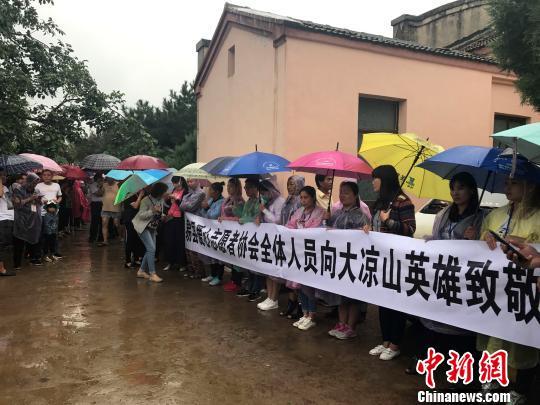 河北易县千余名群众冒雨送别彝族救人英雄高阿锋