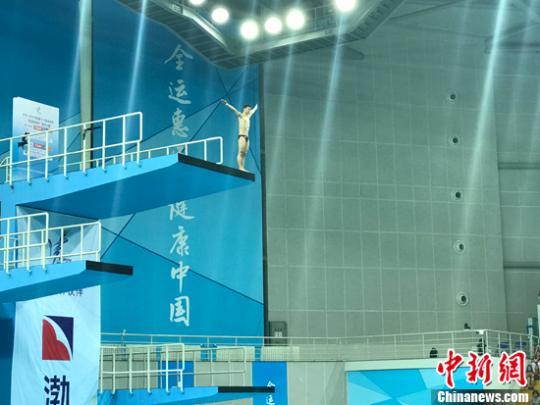 全运会男子单人10米台陈艾森破600分夺跳水最后一金