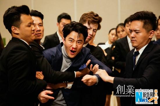 《创业时代》发剧照 黄轩、杨颖演绎互联网创业者