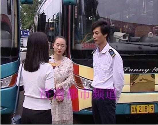 """女子撞上公交爱上司机""""七夕""""之前决定举办婚礼"""