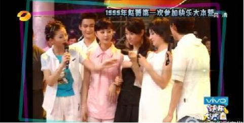 1999年赵薇第一次上《快本》时机灵可爱 身旁的范冰冰亮了